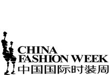 中国国际时装周logo_副本123.jpg